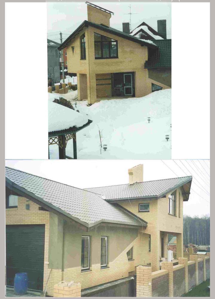 Блокированные дома микрорайон сосны 30